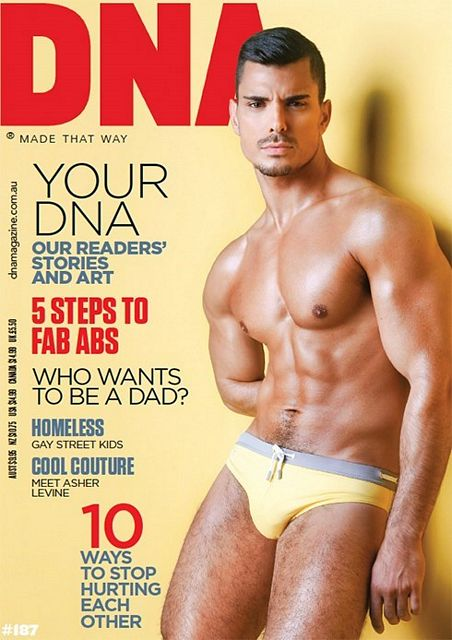 Jacob Nassif big bulge on DNA cover | Daily Dudes @ Dude Dump