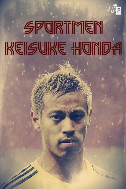 Keisuke Honda | Daily Dudes @ Dude Dump